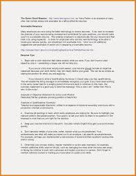 Resume Template For Retail Job Beautiful Skill Summary Examples With Employment Gap