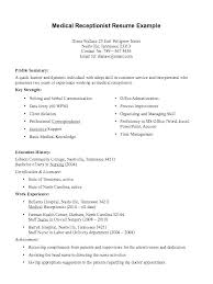 Resume Objective For A Receptionist Entry Level Medical Cover Letter Sample Resumes