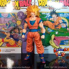 Figura Goku Ssj3 Shfiguarts Datong 20 Versión Mejorada