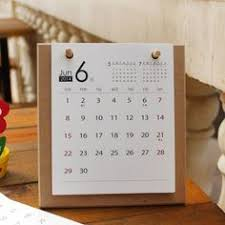Easel Desk Calendar 2018 by Add Beauty And Functionality To Your Office With The 2017 Ardium