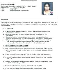 School Teacher Resume Format India Weeklyresumes Co Rh Educational For Teachers