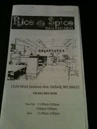 Rice & Spice Thai Kitchen Menu - Urbanspoon/Zomato Best 25 Graduate Oxford Ideas On Pinterest Oxford Missippi Liverpool Township Columbiana County Ohio Wikipedia Photos Rowan Oak Ms Home Of William Faulkner Tailgate Tapout Enjoy Blues Brews Bbq At Rebel Barn This 1311 Ashleys Drive 38655 Hotpads Projects Water Valley Hills Cstruction Llc Private Quaint Cottage Only 69 Miles From The Menu For Urbanspoon Lovelyprivatequiet Barn Loftfarm 8 Minf Vrbo Splash Pad Pirate Adventures In What To Do Shelbis Place