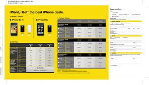 iDiGi iPhone Plans
