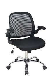 Hyken Mesh Chair Manual by Office Chair Seat Height 9 Cool Photo On Task Outstanding Kiraahn