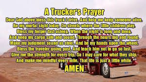 Teddy Bear's Trucker Prayer - YouTube The Bus Drivers Prayer By Ian Dury Read Richard Purnell Cdl Truck Driver Job Description For Resume Awesome Templates Tfc Global Prayers Truckers Home Facebook Kneeling To Pray Stock Photos Images Alamy Man Slain In Omaha Always Made You Laugh Friend Says At Prayer Nu Way Driving School Michigan History Gezginturknet Pin Sue Mc Neelyogara On My Guide To The Galaxy Truck Drivers T Stainless Steel Dog Tag Necklace Or Key Chain With Free Tow Poems Poemviewco