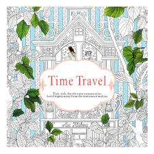 Mandala Time Travel Book Coloring Books For Painting