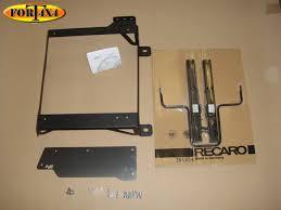 siege recaro 4x4 kit de fixation support sieges 4x4 recaro fort 4x4 accessoires