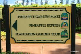 The Dole Plantation Oahu Hawaii