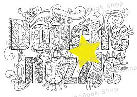 Douhe Nzzle Swear Words Printable Coloring Pages