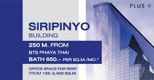 100 Office Space Pics SIRIPINYO BUILDING OFFICE SPACE FOR RENT Plus Property