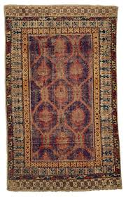 Islamic Carpets In The Brooklyn Museum