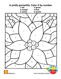 Christmas Printables For Kids Spanish ChristmasSpanish ColorsChristmas SheetsColor