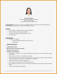 Resume: General Career Objective Sere Selphee Generic Resume ... Sample Resume For An Entrylevel Mechanical Engineer 10 Objective Samples Entry Level General Examples Banking Cover Letter Position 13 Inspiring Gallery Of In Objectives For Resume Hudsonhsme Free Dental Hygiene Entryel Customer Service 33 Reference High School Graduate 50 Career All Jobs General Resume Objective Examples For Any Job How To Write