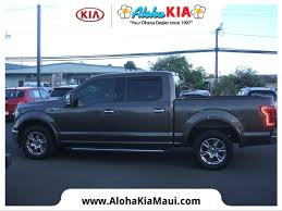 Used Ford For Sale At Aloha Kia Maui In Waipahu, HI - Aloha Kia Leeward Jawz Fish Tacos Maui Food Trucks Roaming Hunger Hertz Car Sales Find Certified Used Cars In Tow Transport 8088719184 Youtube Top Ten Taco On Tacotrucksonevycorner Time Rojac Trucking Hawaii Heavy Pinterest Lahaina Commercial Property For Sale 1068 Limahana Pl Trucks Burglarized Torched Carts Fun Acvities 10 Cheap And Affordable Things To Do A Budget Usa Full Year 2015 Toyota Tacoma Upholds Cadeslong Up For Auction