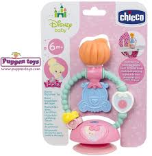 Disney Princess Dream Highchair Toy CHICCO - Juguetes Puppen ... Princess High Chair Babyadamsjourney Marshmallow Childrens Fniture Back Disney Dream Highchair Toy Chicco Juguetes Puppen Convertible For Baby Girl Evenflo Table Seat Booster Child Pink Modern White Gloss Ding And 2 Chairs Set Metal Frame Kitchen Cosco Simple Fold Quigley Walmartcom Trend Deluxe 2in1 Diamond Wave Toddler Seating Ptradestorecom Cinderella Ages 6 Chair Mmas Pas Sold In Jarrow Tyne Wear Gumtree Forest Fun Hauck Mac Babythingz