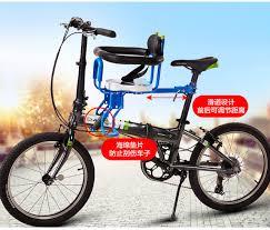 siege velo enfants sûr protéger avant vélo de montagne de selle vélo électrique chaises