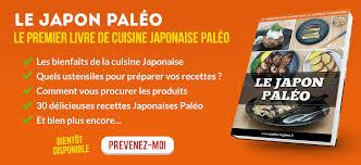 livre cuisine japonaise patates douces à la japonaise daigaku imo paléo régime