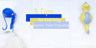 Printable Dua For Entering The Bathroom by 5 Tips For Teaching Islamic Toilet Etiquette The Muslimah Guide