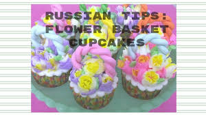 Cakes Decorated With Russian Tips by Russian Tips Cupcakes Basket Youtube