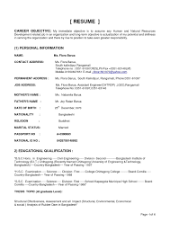 Resume Headline For Freshers Engineers, Resume Headline For Freshers | Resume Headline Examples 2019 Strong Rumes Free 33 Good Best Duynvadernl How To Make A Successful For Job You Are Applying Resume Headline Net Developer Xxooco Experience Awesome Gallery Title 58 Placement Civil Engineer With Interview Example Of Customer Service At Sample Ideas Marketing Modeladviceco To Write In Naukri For Freshers Fresher Mca Purchase Executive Mba Thrghout