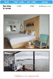100 Room Room