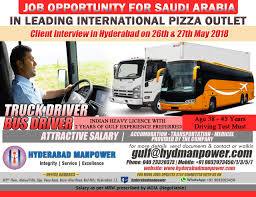 100 Truck Drivers Salary Bus Driver Driver Hiring For International Pizza Outlets