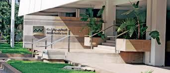 attijari wafa bank siege casablanca attijariwafa bank classée 1ère banque en afrique du nord en termes