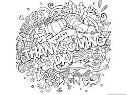Free Printable Thanksgiving Day
