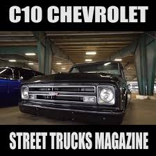 Street Trucks Magazine - C-10 Chevy | Facebook Street Trucks Magazine Brass Tacks Blazer Chassis Youtube Luke Munnell Automotive Otography 1956 Chevy Truck Front Three Door 2019 20 Top Upcoming Cars Monte Carlos More Ogbodies Pinterest Search Jesus Spring 2018 Truck Trend Janfebruary Online Magzfury 22 Mini Truckin Tailgate Lot Plus Poster News Covers January 2017 Added A New Photo Home Facebook Workin On Something Special For The Nation 20 Years