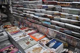 100 Casa Magazines Nyc Nyjunkie