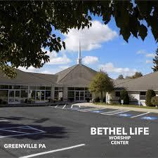 Yoder Sheds Mifflinburg Pa by Bethel Life Worship Center Greenville Pa Christian Business