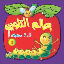 Coloriage 101 Dalmatiens A Imprimer Wwwpapedelcacom