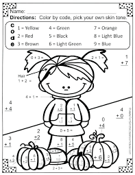 Color By Number Printable Worksheets Hard Free Addition Facts Coloring Small