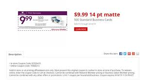 Office Depot/Max 500 Standard Business Cards $9.99 Ac (in ... Office Depot On Twitter Hi Scott You Can Check The Madeira Usa Promo Code Laser Craze Coupons Officemax 10 Off 50 Coupon Mci Car Rental Deals Brand Allpurpose Envelopes 4 18 X 9 1 Depot Printable April 2018 Giant Eagle Officemax Coupon Promo Codes November 2019 100 Depotofficemax Gift Card Slickdealsnet Coupons 30 At Or Home Code 2013 How To Use And For Hedepotcom 25 Photocopies 5lbs Paper Shredding Dont Miss Out Off Your Qualifying Delivery Order Of Official Office Depot Max Thread