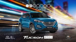 Hyundai Tucson Video Brochure – Review of Best Tucson Colours