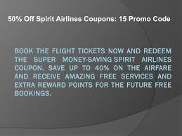 50% Off Spirit Airlines Coupons: 15 Promo Code, October 2018 ... Ppt Ticketnew Coupon Code 2018 Werpoint Presentation Bookeasy Promo Codes 2019 Cebu Pacific Promo Piso Fare How To Book How Use Expedia Sites Bookingcom Code 50 Off On Bookings September Off Outdoorsy Discount Coupon 21 Verified 20 Sales 6 Secret Airbnb Tips That Will Save You Money The Whever Spirit Airlines Coupons 15 October Exclusive 25 Off Lastminutecom Discount Codes