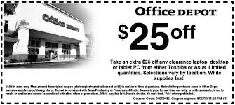 fice Depot $25 OFF Printable Coupon Expires August 25 2012