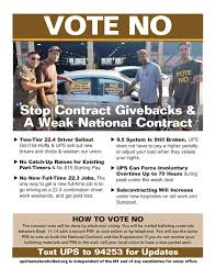 Contract Bulletins - UPS Teamsters - United For A Good Contract Carbon Fiberloaded Gmc Sierra Denali Oneups Fords F150 Wired Move Over Ups Truck Amazon Delivery Vans To Hit The Street Drivers Are Making Deliveries In Uhaul Trucks Business Insider Freight Wikipedia 2017 Fedex And Holiday Schedule Closures Refund Retriever The Astronomical Math Behind New Tool Deliver Packages Will Kill Workers Accuse Giant Of Harassment Discrimination Why Almost Never Turn Left Cnn Deliver Packages By Bike Toronto Reveals Fleet Allelectric Delivery Vans For Ldon Went On Strike 21 Years Ago Whats Different Today Fortune