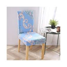 Amazon.com: Knit Spandex Stretch Dining Room Chair ... Chair Upholstered Floral Design Ding Room Pattern White Green Blue Amazoncom Knit Spandex Stretch 30 Best Decorating Ideas Pictures Of Fall Table Decor In Shades For A Traditional Dihou Prting Covers Elastic Cover For Wedding Office Banquet Housse De Chaise Peacewish European Style Kitchen Cushions 8pcs Print Set Four Seasons Universal Washable Dustproof Seat Protector Slipcover Home Party Hotel 40 Designer Rooms Hlw Arbonni Fabric Modern Parson Chairs Wooden Ding Table And Chairs Room With Blue Floral 15 Awesome To Enjoy Your Meal