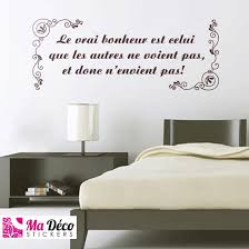 chambre islam stickers islam chambre avec high quality islamic design home wall