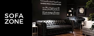 100 Couches Images Sofas THE One Where Price And Design Matter