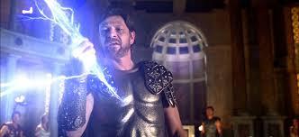 7 Zeus Lightning Bolt