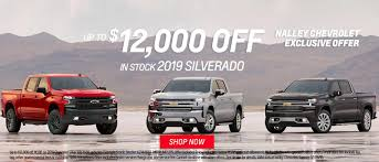 100 Craigslist Tucson Cars Trucks By Owner Nalley Chevrolet In Union City GA A Newnan Sharpsburg