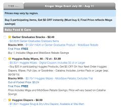 Kroger Christmas Trees 2015 by Kroger Mega Event Buy 5 Save 5 Starting July 29th Mylitter