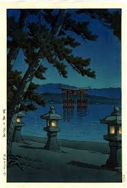 Kawase Hasui Night Scene At Miyajima 1947
