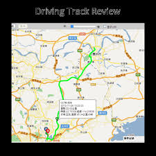 OBDⅡGPS TRACKER Car Truck Vehicle Tracking GSM GPRS Diagnostic Tool ... Cartaxibustruckfleet Gps Vehicle Tracker And Sim Card Truck Tracking Best 2018 For A Phonegps Motorcycle 13 Best Gps And Fleet Management Images On Pinterest Devices Obd Car Gprs Gsm Real System Commercial Trucks Resource Oriana 7 Inch Hd Cartruck Navigation 800m Fm8gb128mb Or Logistic Utrack Ingrated Refurbished Pc Miler Navigator 740 Idea Of Truck Tracking With Download Scientific Diagram Splitrip Sofware Splisys