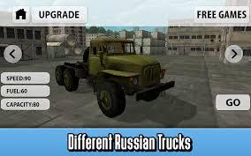 100 Truck Simulator Download Russia Truck Simulator Download