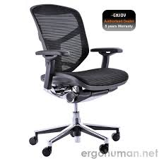 Playseat Office Chair White by Playseat Office Chair Affordable Playseat Office Chair With