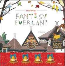 Image Is Loading Fantasy Everland Coloring Book Adult Anti Stress DIY