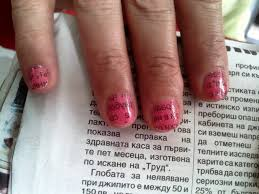 Make NewsPaper Print Nail Art Designs Perfectly [9 Easy Steps ... Nail Designs Home Amazing How To Do Simple Art At Awesome Cool Contemporary Decorating Easy Design Ideas Polish You Can Step By Make A Photo Gallery Christmas Image Collections Cute Aloinfo Aloinfo 65 And For Beginners Decor Beautiful For
